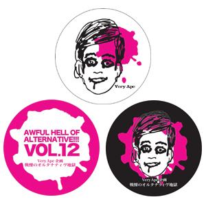 「戦慄のオルタナティヴ地獄 vol.12」オフィシャルバッジ 32mm