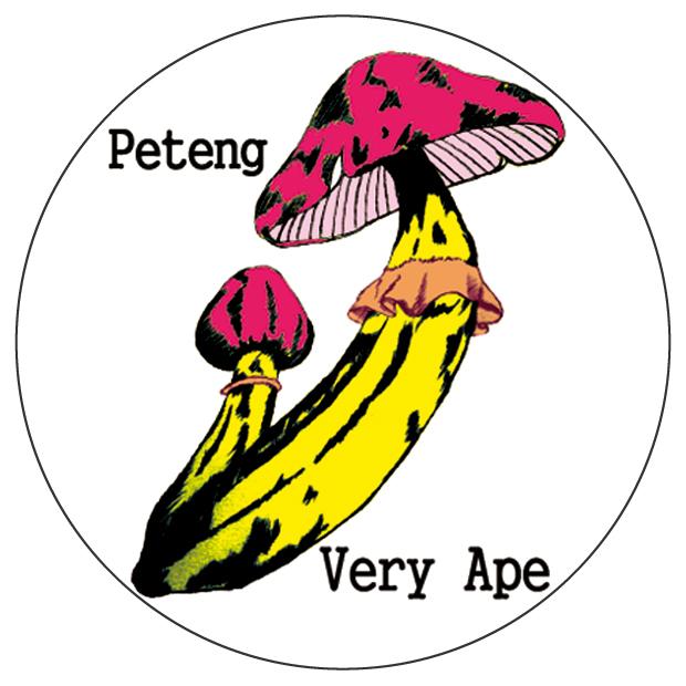 「Very Ape × 結城ペテン コラボシリーズ」バッジ 32mm