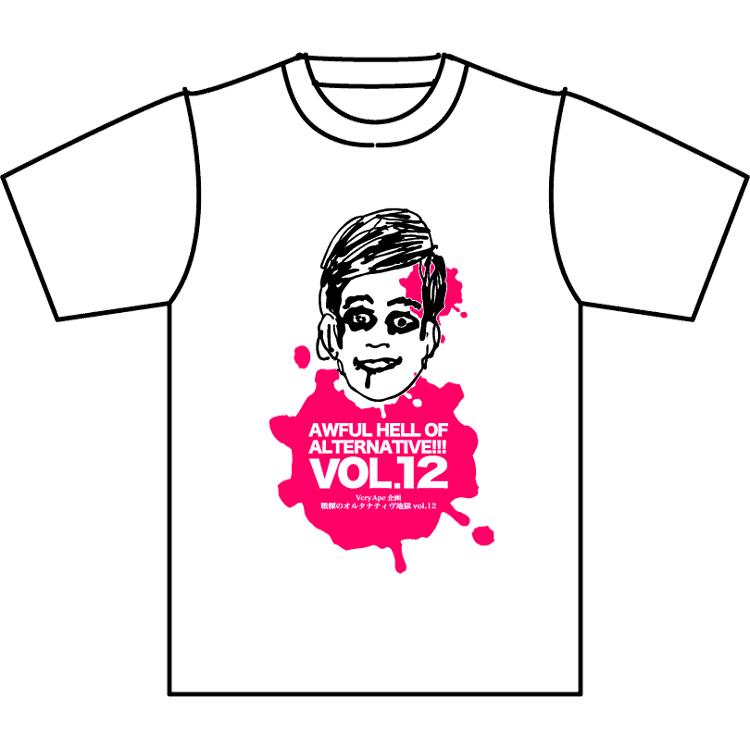 「戦慄のオルタナティヴ地獄 vol.12」オフィシャルTシャツ詳細画像