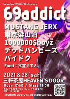 2021年8月28日(土)三軒茶屋HEAVEN'S DOORフライヤー